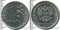 Монета Современная Россия 1 рубль Железо 2019