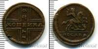 Монета 1727 – 1730 Петр II 1 копейка Медь 1729