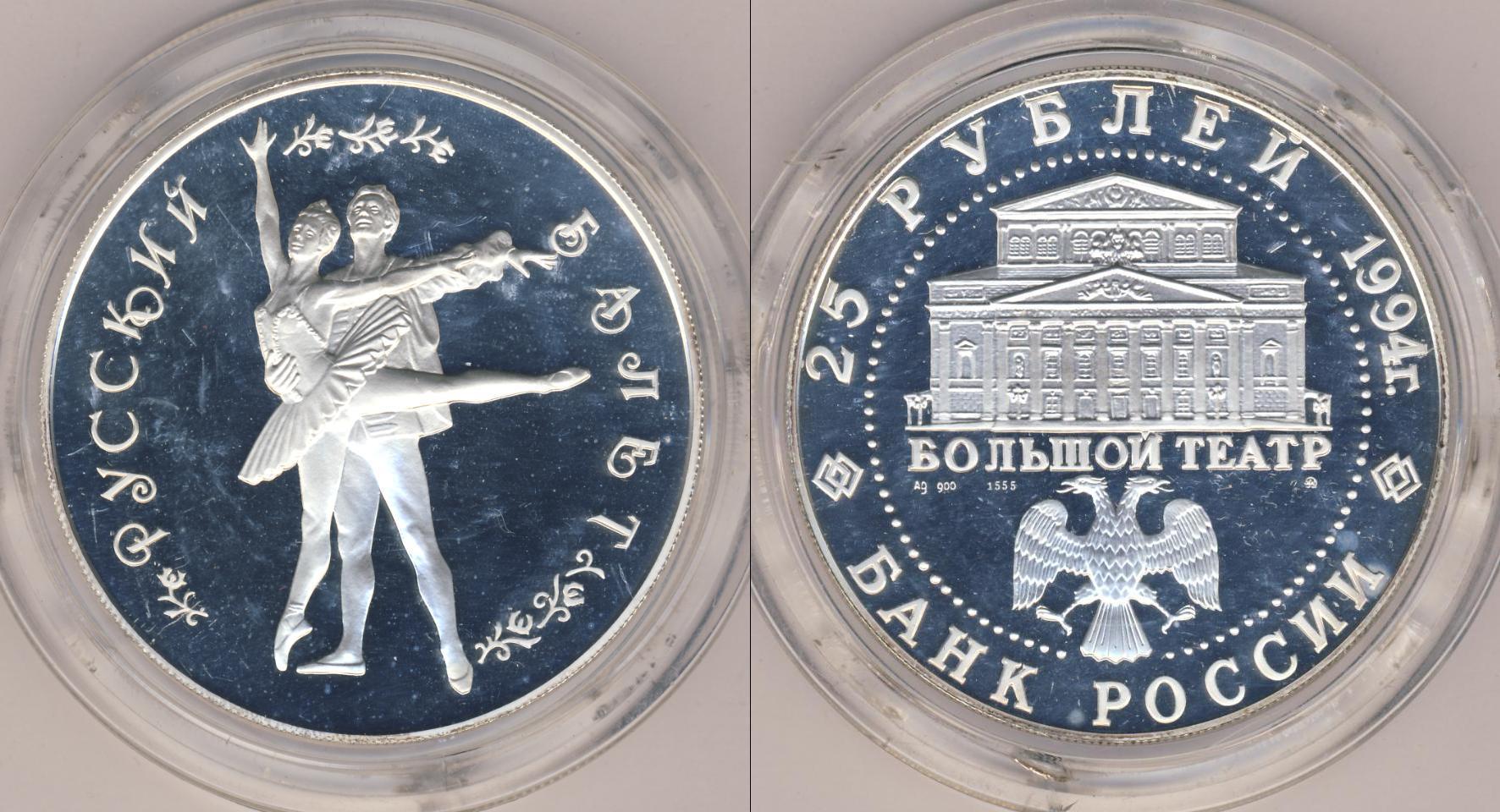 монеты россии каталог с фото