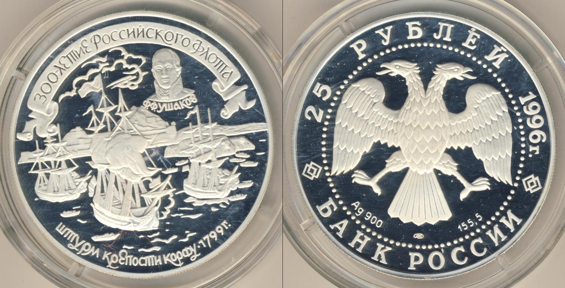 Монеты россии каталог цены фото 1
