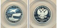 Монета Современная Россия 1 рубль Серебро 2019