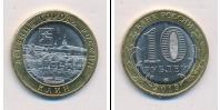 Монета Современная Россия 10 рублей бимeтaлл 2019