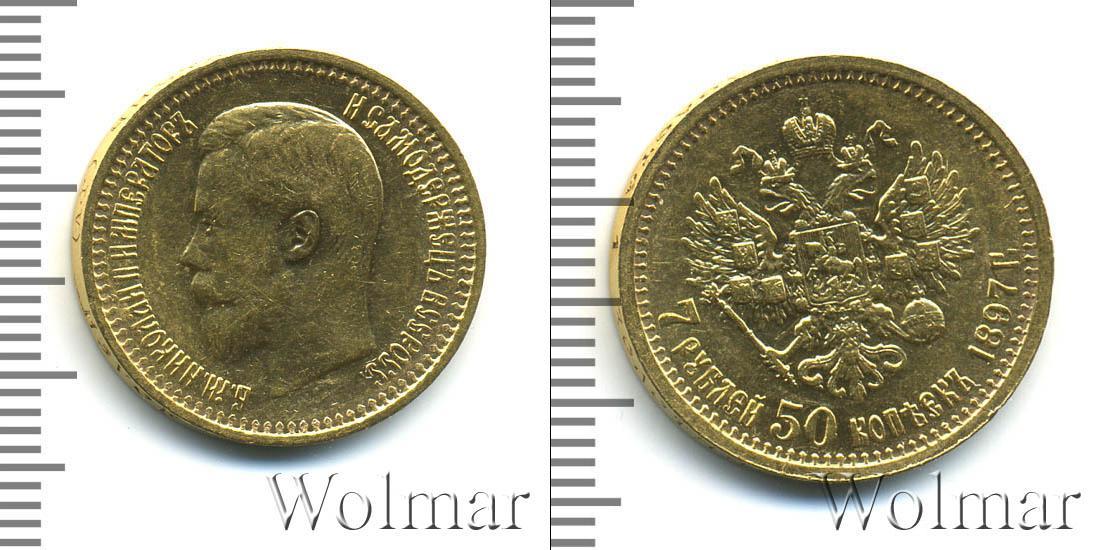 Все монеты 1897 года