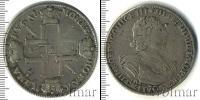Монета 1689 – 1725 Петр I 1 рубль Медь 1725
