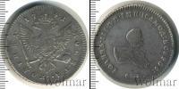 Монета 1730 – 1740 Анна Иоановна 1 полтина Серебро 1741