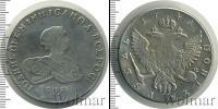 Монета 1730 – 1740 Анна Иоановна 1 рубль Железо 1741