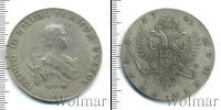 Монета 1730 – 1740 Анна Иоановна 1 рубль Серебро 1741