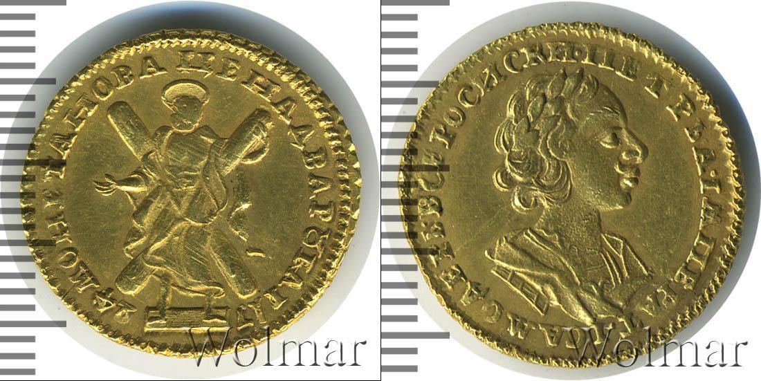Монета 2 рубля xf 1724 год не указан узнать цену, интернет-м.