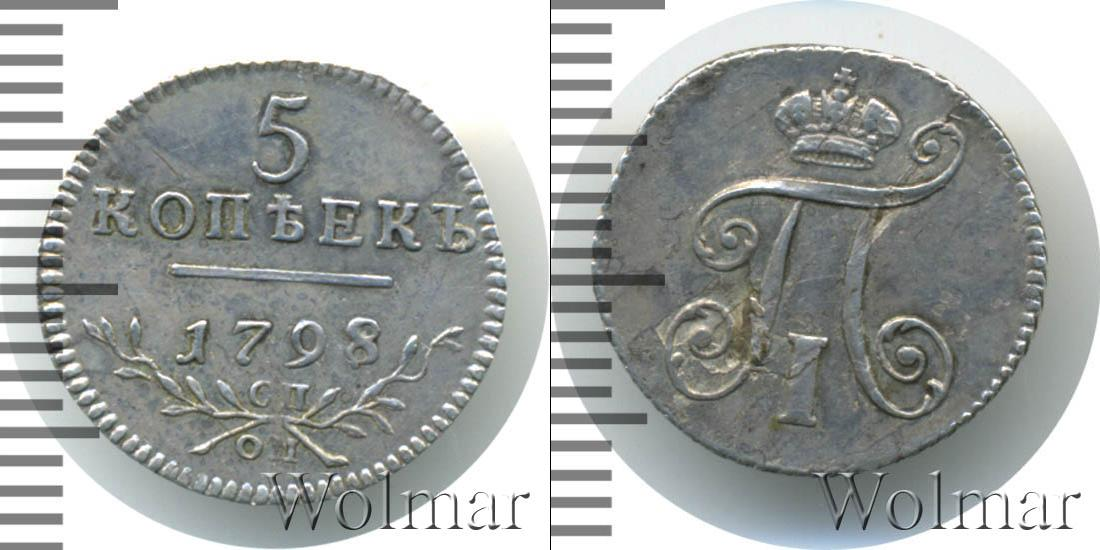 юбилейные монеты польши 2 злотых
