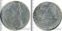 Монета 1725 – 1727 Екатерина I 1 рубль Железо 1727