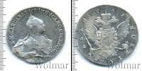 Монета 1741 – 1761 Елизавета Петровна 1 рубль Серебро 1761