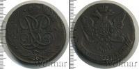 Монета 1741 – 1761 Елизавета Петровна 5 копеек Медь 1761