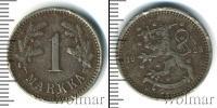 Монета РСФСР 1 марка Серебро 1923