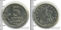 Редкие копейки и рубли 1997 2008 продажа
