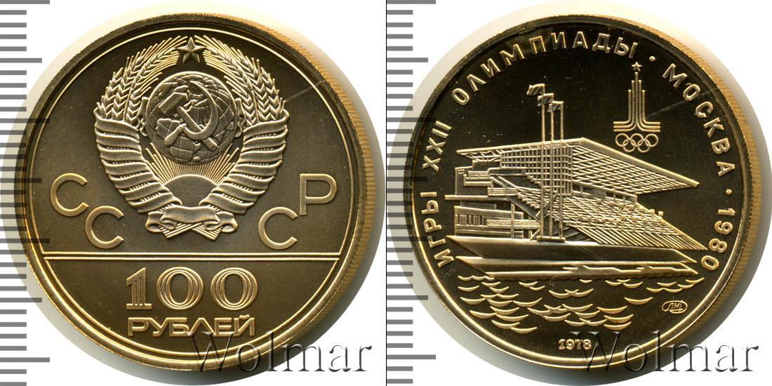 Монета 1 рубль образца 1961 года