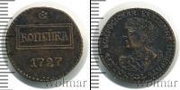 Монета 1725 – 1727 Екатерина I 1 копейка Медь 1727