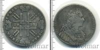 Монета 1727 – 1730 Петр II 1 рубль Железо 1729