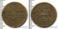 Монета 1727 – 1730 Петр II 1 копейка Медь 1728