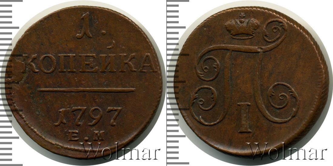 фото монеты павла 1