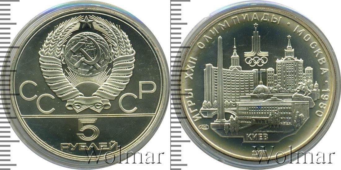 Юбилейные монеты с 1961 по 1991 год монета 1823 года 2 копейки цена