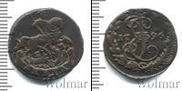Монета 1762 – 1796 Екатерина II 1 деньга Медь 1796