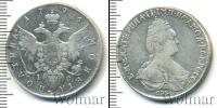 Монета 1762 – 1796 Екатерина II 1 полтина Серебро 1796