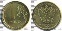 Монета Современная Россия 10 рублей Медно-никель 2017