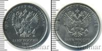 Монета Современная Россия 2 рубля Железо 2016