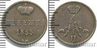 Монета 1825 – 1855 Николай I 1 деньга Медь 1855