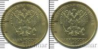 Монета Современная Россия 10 рублей Железо 2017