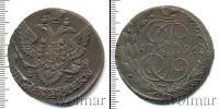 Монета 1762 – 1796 Екатерина II 5 копеек Медь 1796