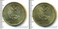 Монета Современная Россия 10 рублей Железо 2016