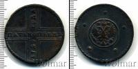Монета 1727 – 1730 Петр II 5 копеек Медь 1729