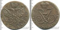 Монета 1730 – 1740 Анна Иоановна 1 рубль Медь 1741