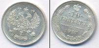 Монета 1894 – 1917 Николай II 10 копеек Не указан 1917