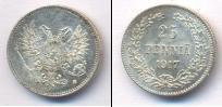 Монета 1894 – 1917 Николай II 25 пенни Не указан 1917