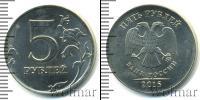 Монета Современная Россия 5 рублей Железо 2015