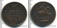 Монета 1725 – 1727 Екатерина I 1 грош Медь 1727