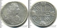 Монета 1727 – 1730 Петр II 1 рубль Серебро 1728