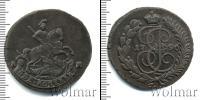 Монета 1762 – 1796 Екатерина II 2 копейки Медь 1796