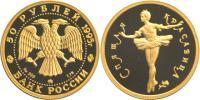 Юбилейная монета  Спящая красавица 50 рублей