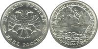 Юбилейная монета  300-летие Российского флота 10 рублей