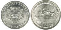 Юбилейная монета  300-летие Российского флота 20 рублей