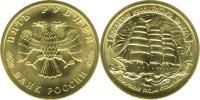 Юбилейная монета  300-летие Российского флота 5 рублей
