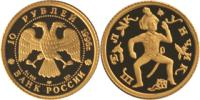 Юбилейная монета  Щелкунчик 10 рублей