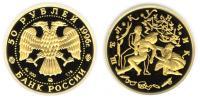 Юбилейная монета  Щелкунчик 50 рублей