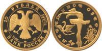 Юбилейная монета  Лебединое озеро 10 рублей