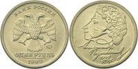 Юбилейная монета  200-летие со дня рождения А.С. Пушкина 1 рубль