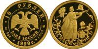 Юбилейная монета  Раймонда 10 рублей