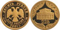 Юбилейная монета  225-летие Большого театра 10 рублей